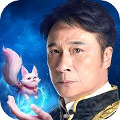九州仙剑传无限元宝版下载v1.0.3