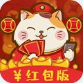 天天撸猫红包版下载v1.0