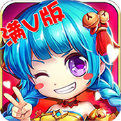无双小师妹满v版ios下载v2.0.44.0.28837