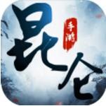 仙山昆侖游戲下載v1.0