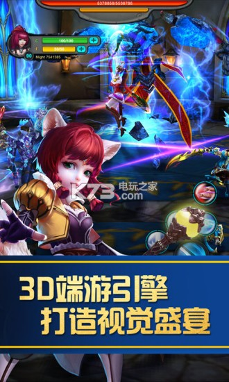 太极熊猫新春贺岁版 v1.1.67 下载 截图