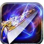 裁決之刃王者决战游戏下载v1.0.3