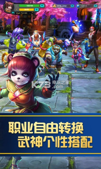 太极熊猫混元双生版本 v1.1.67 下载 截图