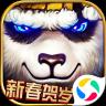 太极熊猫混元双生版本下载v1.1.67