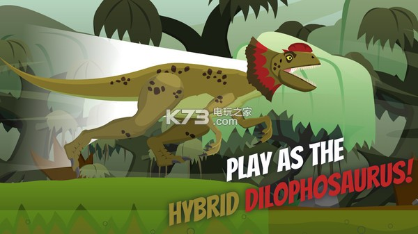 沼泽恐龙 v0.4 手游下载 截图