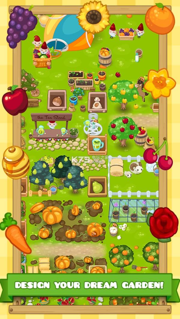 梦幻花园岛 v45.0.0 安卓版下载 截图