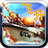 帝国舰队飞升版游戏下载