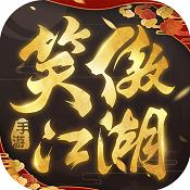 新笑傲江湖電腦版下載v1.16
