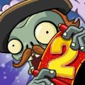 植物大战僵尸2 2.4.7 破解版下载