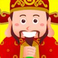 家有财神红包版下载v1.0.1