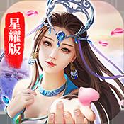 真龙传奇星耀版无限元宝服下载v0.0.2