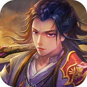 龙武手游上线送vip版下载v1.13.1