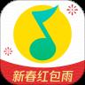 qq音乐新春版下载v9.8.0.12