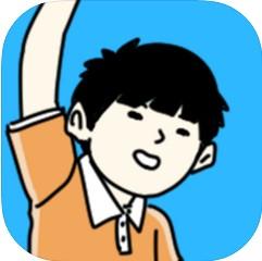 打败小偷寒假大作战游戏下载v1.0