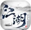 神武蜀山游戏下载