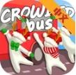 一起坐公交游戏下载v0.2.3