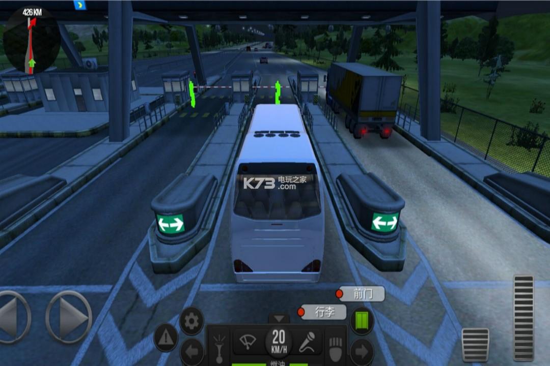 超级驾驶 v1.3.1 破解版 截图