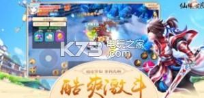 仙缘心凡 v1.0 游戏下载 截图