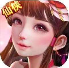 仙缘心凡游戏下载v1.0
