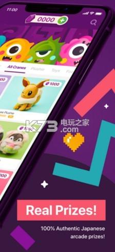 Tokyo Catch v1.0 下载 截图