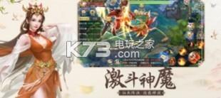 仙迹幻界 v1.0.0 下载 截图