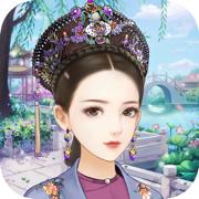 皇后吉祥游戏下载v1.1