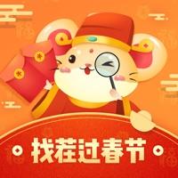 找茬过春节 v1.0 下载