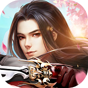 青云诀2020春节版下载v1.9.1