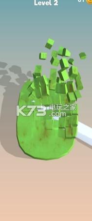 I Peel Soap v1.0 游戏下载 截图