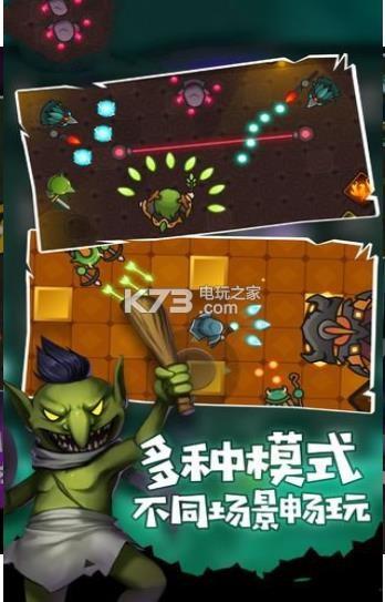 我法师玩的贼6 v1.0.1 游戏下载 截图