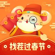 找茬过春节红包版下载v1.0