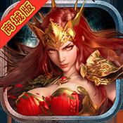 勇士之轮gm版下载v1.0.6