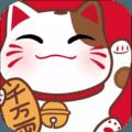 招财小卖铺红包版下载v2.1.7