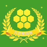 消消六芒星 v1.0 红包版下载