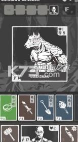 卡组与地牢 v1.0 游戏下载 截图