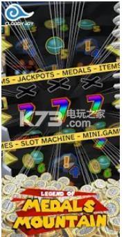 推币山传奇 v2.04 游戏下载 截图