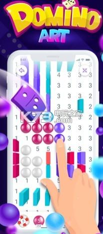 Domino Art v2.0 下载 截图