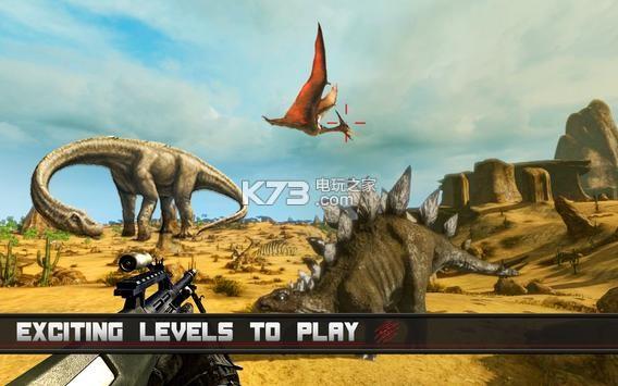 丛林狩猎恐龙3D2 v1.1.1 下载 截图