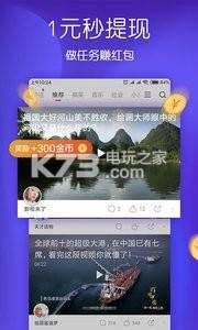 波波视频 v5.12.2 app下载 截图