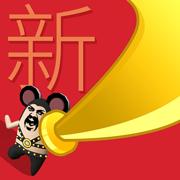 我的大刀四十米春节版下载v2.0.2