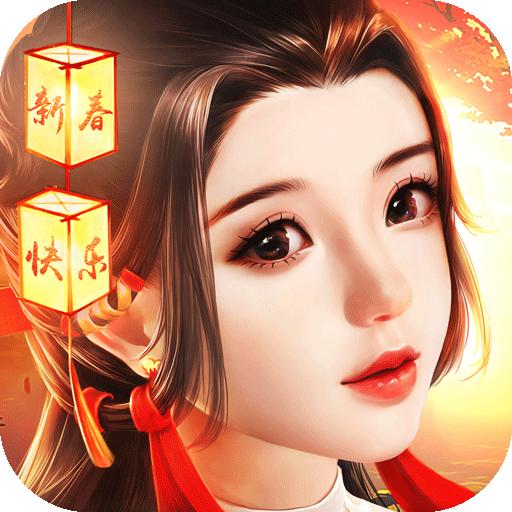 九州仙剑传 v1.0.7 手游下载
