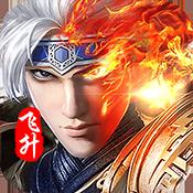 超神名将传飞升版无限元宝服下载v1.0.0