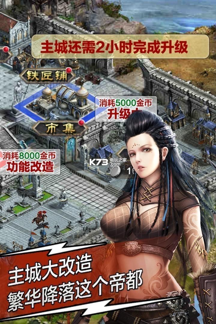 天将雄师 v4.3.10 2020新春版下载 截图