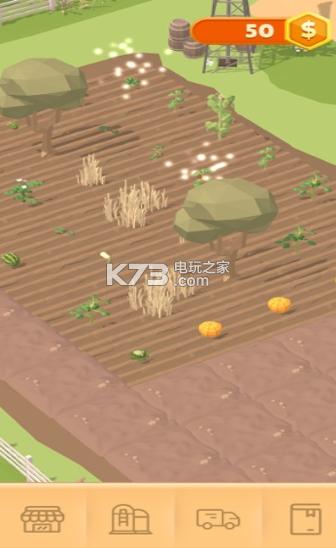 比特农场收获人生 v1.0 下载 截图