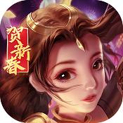 梦三国手游2020新春版下载v2.3