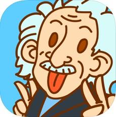 Brain Hero游戏下载v1.0
