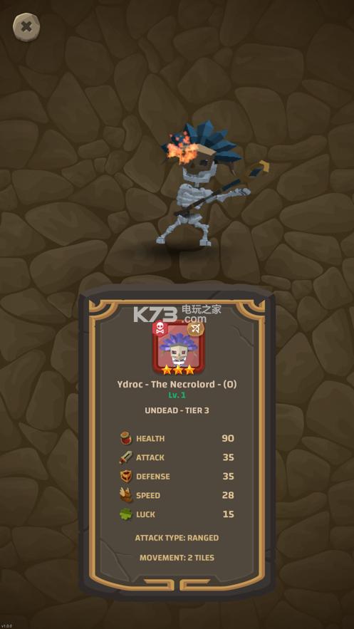 战术传奇 v1.0.0 游戏下载 截图