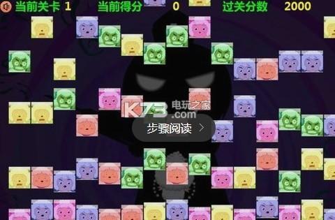 喜洋洋快乐消除红包版 v1.0 下载 截图