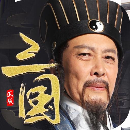 霸王雄心 v1.00.94 福利版下载