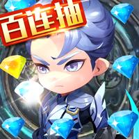 召唤师超v版游戏下载v3.0.1.1